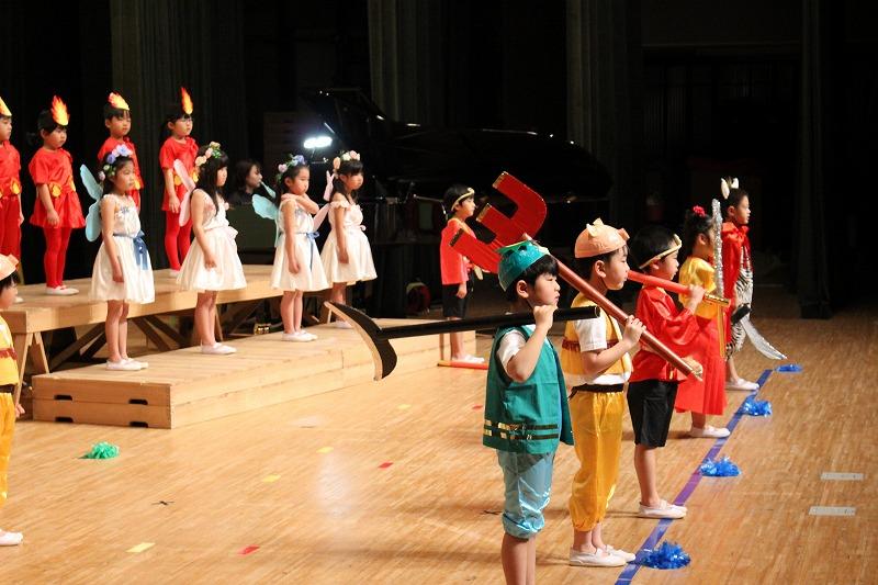 1月29日(金)生活発表会